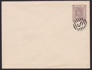 INDIA INDORE ½a envelope CTO with S in bars cancel..........................6149