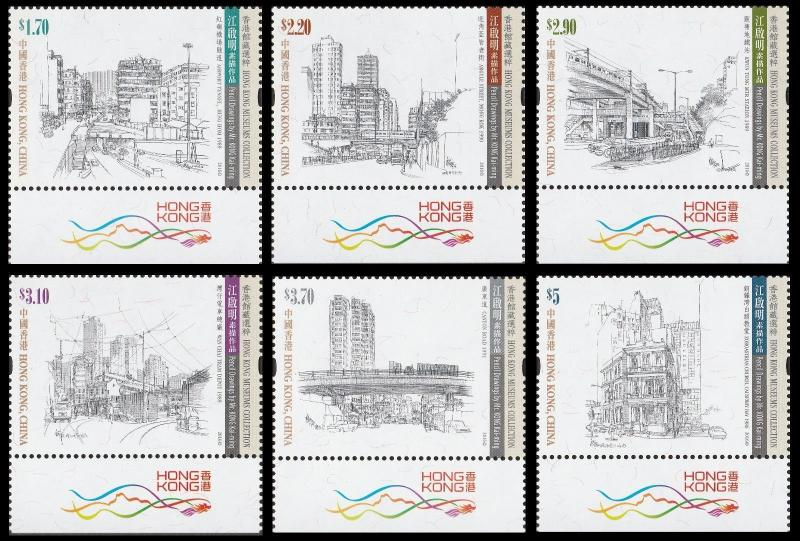 Hong Kong Museums Collections Drawings KONG Kai-ming set selvage B MNH 2016