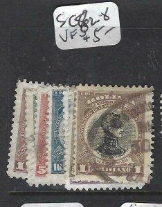 BOLIVIA  (P1706B)    SC 82-8   VFU