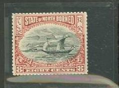 1897 North Borneo Scott 85 Malay Dhow MNH