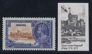 Malta, SG 141b, MLH, Short Extra Flagstaff variety