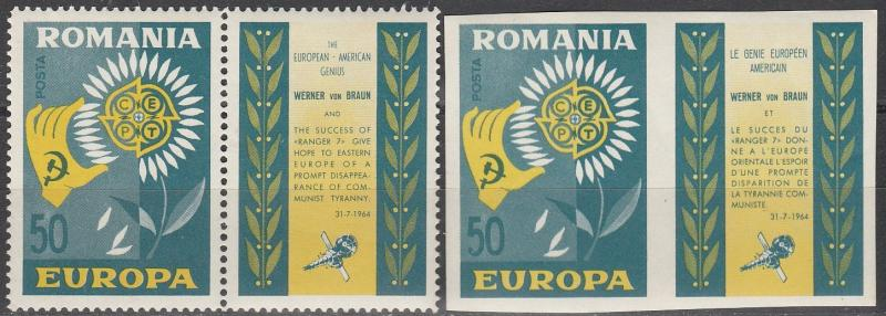 Romania Europa 1964 MNH Perf & Imperf  (S1958)