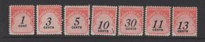 US 1959 - 85 Postage Due Selection 7 Stamps MNH