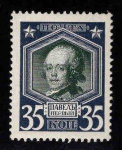 Russia Scott 97 MNH** 1913 stamp