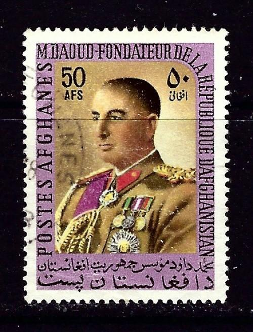 Afghanistan 925 Used 1975 issue