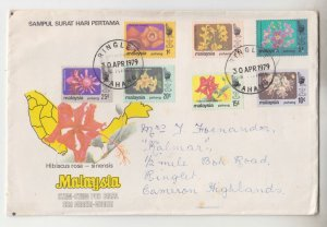 PAHANG, MALAYSIA, 1979 Flowers set of 7 on First day cover with insert, spots.