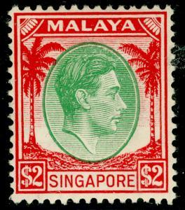 SINGAPORE SG14, $2 green & scarlet, M MINT. Cat £48.
