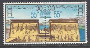 Egypt Sc # 844-845 mint never hinged (DT)