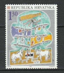 Croatia 1995 Christmas MNH stamp