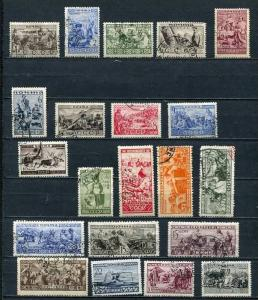 Russia 1933 Mi 424-456 Used Complete Year (-3 Stamps) HiCV