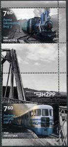 Croatia 2018. Locomotives v.1 (MNH OG) Block of 2 stamps and 2 labels