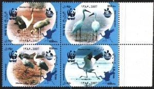 Iran. 2007. 3067-70. WWF, cranes. MNH.