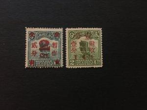 china boat stamp set, rare overprint, mint, list#117