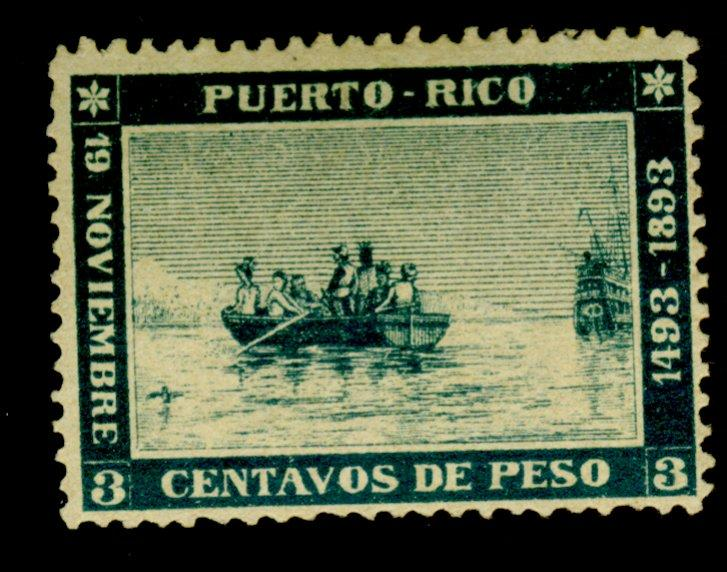 Puerto Rico #133 MINT F-VF OG LH Cat$250
