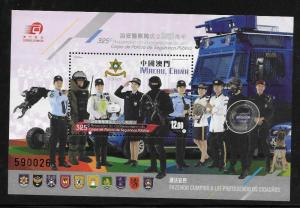 Macau Macao 2016 325th anni Establishment Public Security Police Force S/S MNH