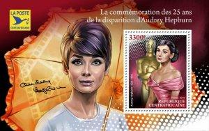 HERRICKSTAMP NEW ISSUES CENTRAL AFRICA Audrey Hepburn S/S