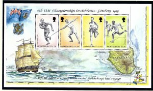 Montserrat 862 MNH 1995 Sports sheet of 4