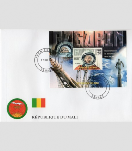 Mali 2011 SPACE Yuri GAGARIN s/s Perforated in official FDC