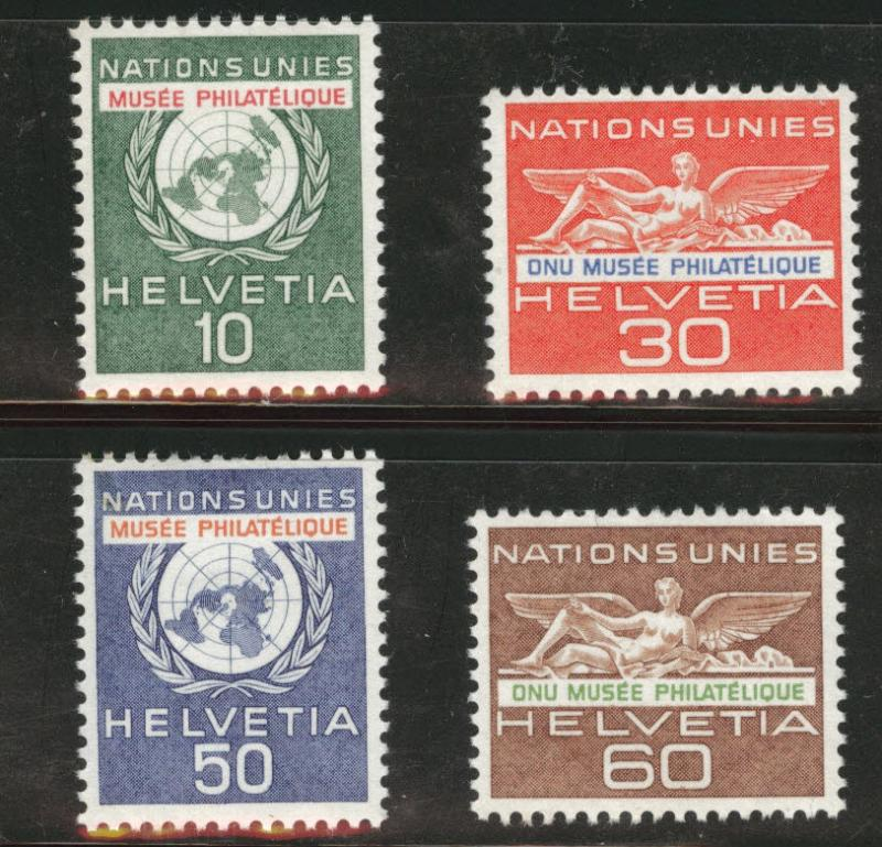 Switzerland Scott 7o34-7o37 MNH** philatelic museum set