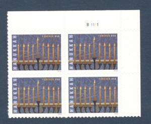 5153 Hanukkah Plate Block Mint/nh FREE SHIPPING