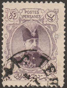 Persian/Iran Stamp, Scott# 357, 1KR, purple, used, hinged, G-53
