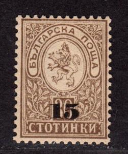 $Bulgaria Sc#38 M/LH/VF, Cv. $40