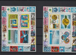 uruguay mint never hinged  stamps ref r10734