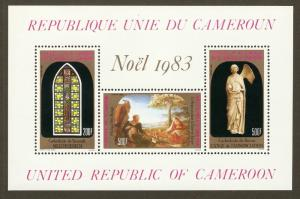 Cameroun #756a NH Christmas 1983 SS