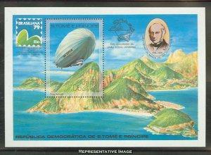 Saint Thomas & Prince Islands Scott 519 Mint never hinged.