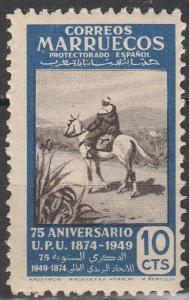 Spanish Morocco #281 F-VF Unused (V4463)