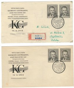 Czechoslovakia 1953 FDC Stamps Scott 584-585 Death of President Gottwald