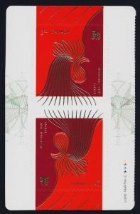 Canada 2962a Left Booklet Pane MNH Year of the Rooster, Lunar New Year