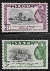 Nigeria Scott 95-96 MH* set