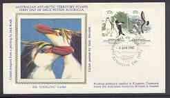 Australian Antarctic Territory 1983 Penguins silk cover b...