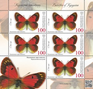 Stamps of Kyrgyzstan 2018 - Butterflies of Kyrgyzstan.Minisheet. 104L. Colias re