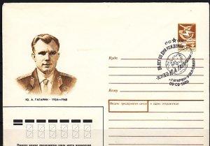 Russia, 06/FEB/89 cancel. Cosmonaut, Space Postal Envelope. ^