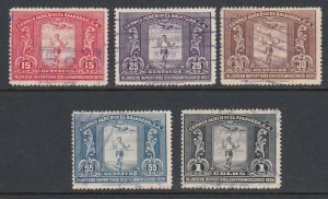 El Salvador 1935 Central American Games Complete Set Used. Scott C36-C40