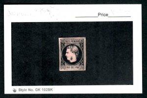 AZ4R Romania 1860s Scott # 32a MLH Partial Gum Thick Paper C.V. $175.00