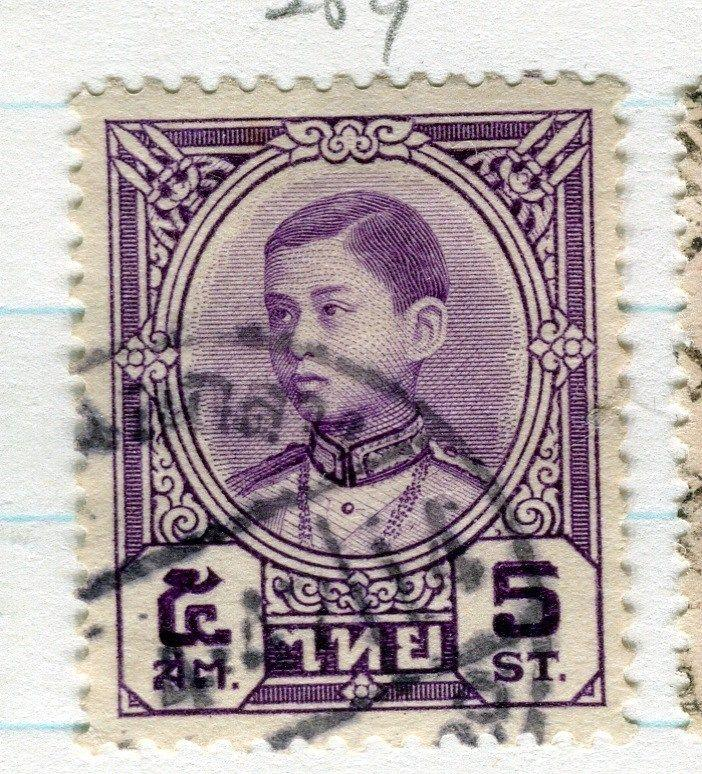 THAILAND;  1941 early King Anada-Mahidoi issue used 5s. value