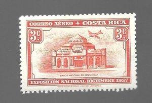 Costa Rica 1938 - Unused - Scott #C36