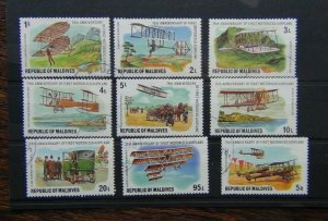 Maldives 1978 75th  Anniversary of First Powered Aircraft set Fine Used