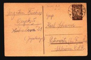 Yugoslavia 1921 OSIJEK Allegory Postal Card Used / Light Crease - Z16509
