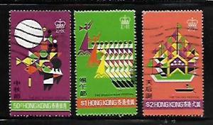 HONG  KONG, 306-308, USED, FESTIVAL TYPE