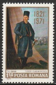 Romania #2226 MNH  (K36)