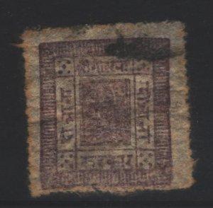 Nepal Sc#19 Used
