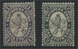 BULGARIA, 2 CLASSIC STAMPS 1 (EDIN) and 2 (DWA) STOT 1882 LH