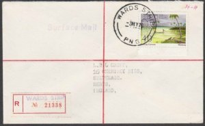PAPUA NEW GUINEA 1976 Registered cover - ex WARDS STRIP to New Hebrides.....L800