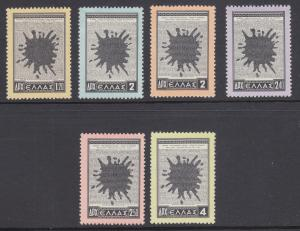 Greece Sc 568-573 MLH. 1954 Ink Blot, complete set, VF