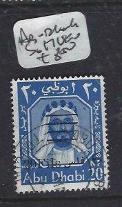 ABU DHABI (P3006BB)  REVALUED  SG 17   VFU