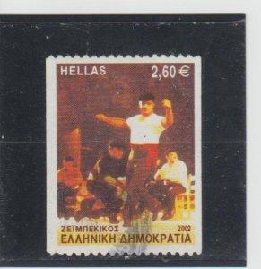 Greece  Scott#  2022A  Used  (2002 Dances)
